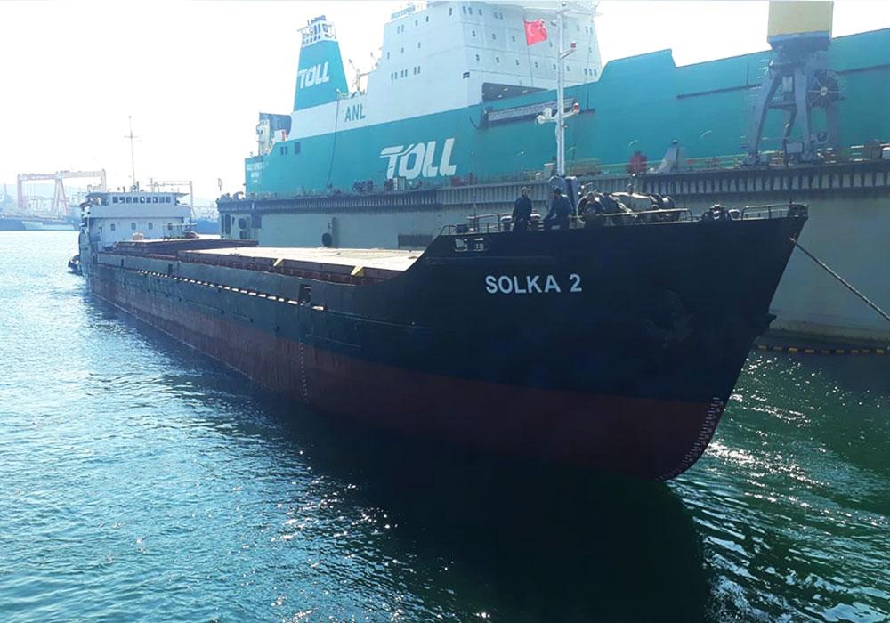 Hidrodinamik Shipyard | Tuzla , Istanbul TURKEY